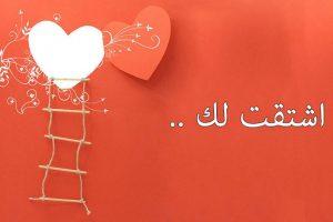 اجمل حكم عن الحب اقوال واقتباسات رائعة