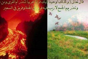 معلومات اسلامية مفيدة اهم المعلومات الدينيه المتنوعه