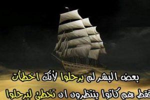 من حكم العرب اجمل العرب والاقتباسات العربية القديمة