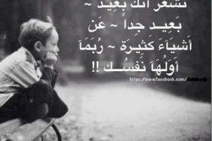 شعر في الفراق والعتاب 5 قصائد حزينة روعة