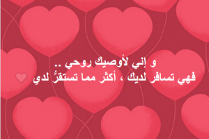 كلمات عشق وغرام رومانسية جميلة
