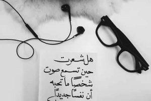 شعر جديد قصير ومتنوع اجمل 5 قصائد عربية رائعة