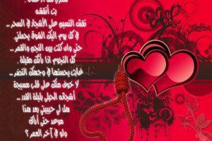 اروع شعر عن الحب اقوي 20 بيت شعر في الغرام والغزل