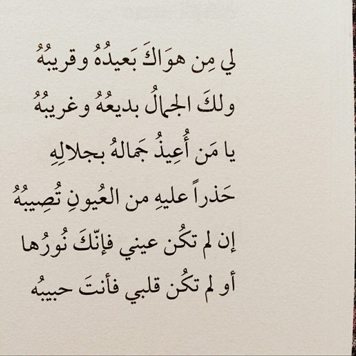 اشعار حب عراقية شعبية جميلة ورومانسية