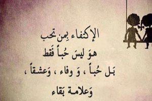 شعر قصير حب وغرام رومانسي اجمل 5 قصائد للأحبة