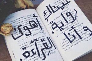 اشعار حب وغزل للحبيب اجمل قصيدة للشاعر نزار قباني