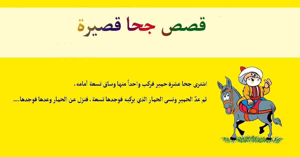 10 نكت سعودية مضحكة جدا لحد البكاء 8 10