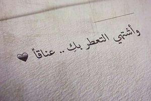 شعر عشاق للمتزوجين اجمل 3 قصائد حب وغرام