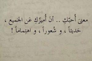 ابيات شعر في الحب والغزل من قصائد الشعر القديمة