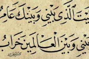 شعر عن العرب اجمل 5 قصائد من الشعر العربي
