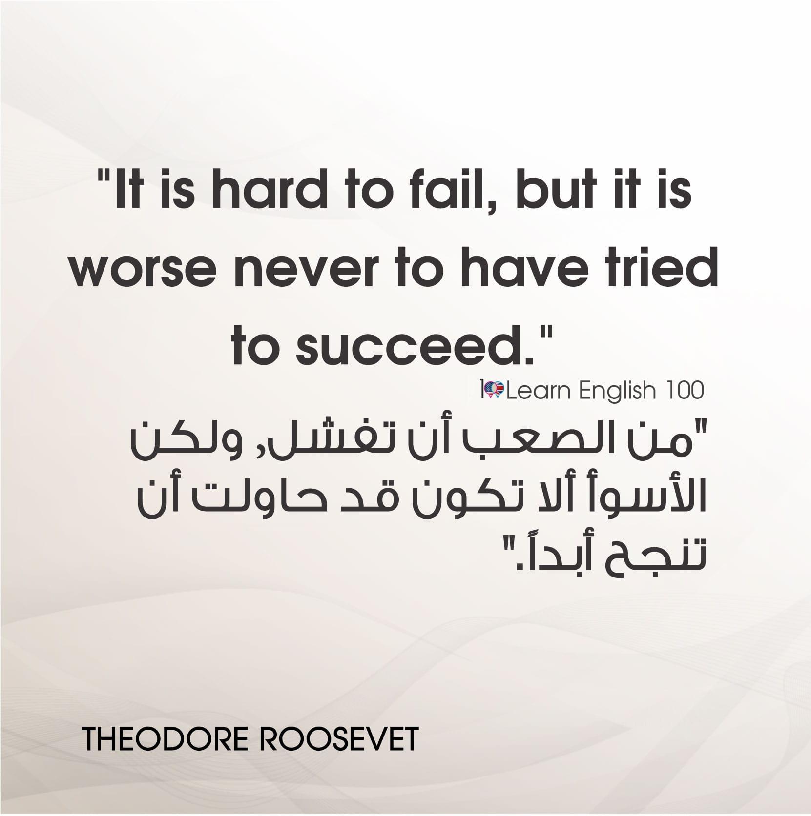 حكم بالانجليزي مترجمه بالعربي مؤثرة وقوية جدا