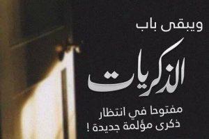 اشعار فراق حزينه قصائد ألم ووجع وحزن