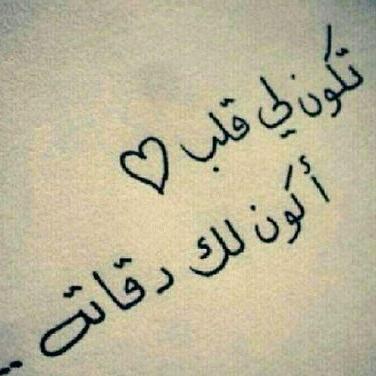 شعر عن الحب حزين عراقي قصير Shaer Blog