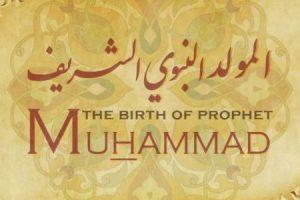 هل تعلم عن مولد النبي وطرق الاحتفال به حول العالم