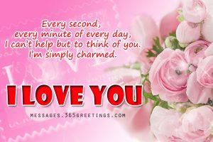 رسائل غرام وحب اجمل 20 رسالة رومانسية