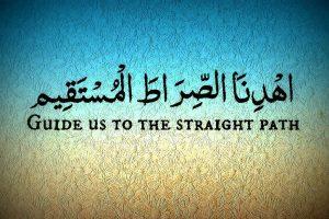 مسجات دينية روعة اجمل الرسائل الاسلامية