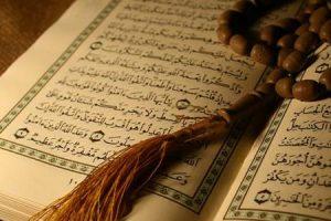 حكم وامثال من القران الكريم رائعة ومعبرة