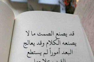 حكم بالانجليزي مترجمة بالعربي قصيرة معبرة
