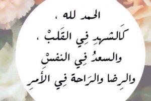 اجمل حكم وعبر 20 مقولة شهيرة معبرة