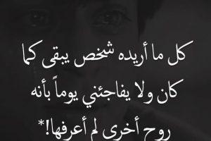 5 اشعار عراقيه روعه قصائد جميلة متنوعة
