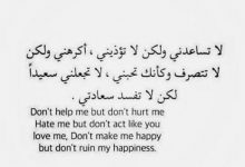 كلمات مترجمة رائعة