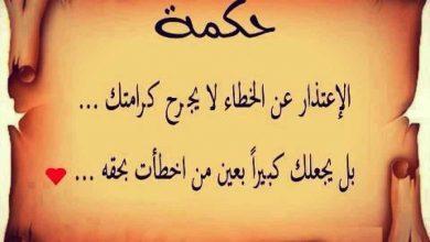 حكم وامثال عربية