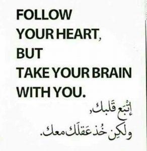 اتبع قلبك ولكن خذ عقلك معك