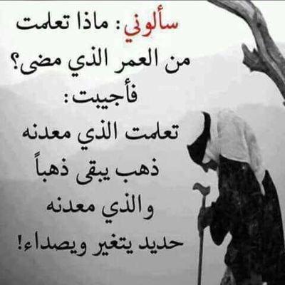 كلام شعر حزين عن الدنيا والناس Shaer Blog