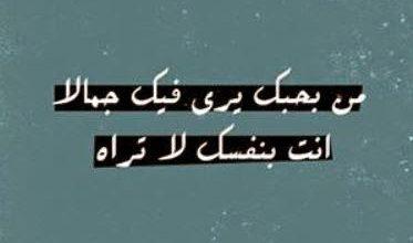 كلمات روعة