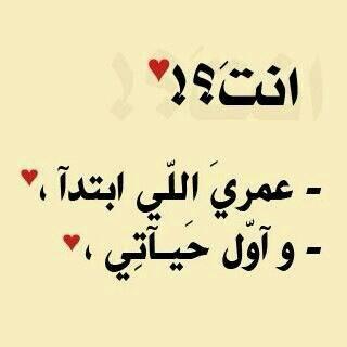 كلام حب جميل جدا