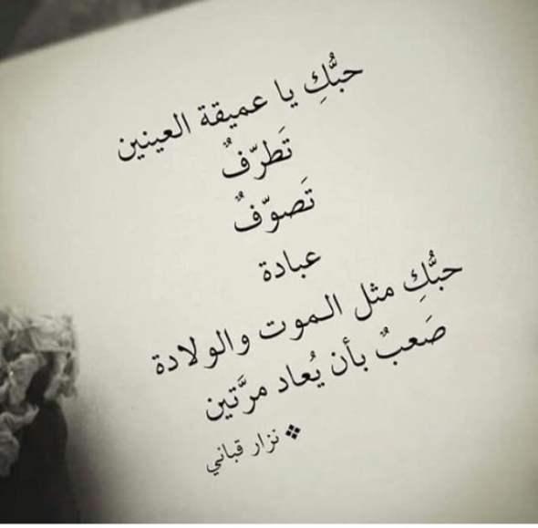 كلام من الحب رومانسي راقي وجذاب