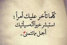 كلام عتاب