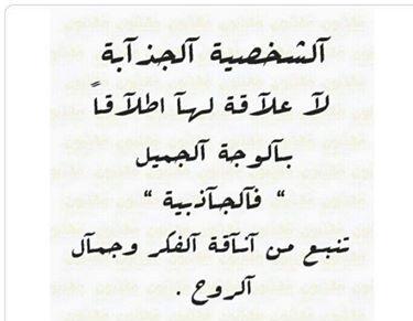 قصص حب قصيره رومانسيه مصريه