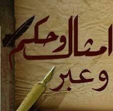 حكم جزائرية