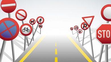 هل تعلم عن السلامة المرورية