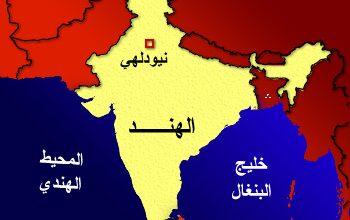 معلومات عن الهند