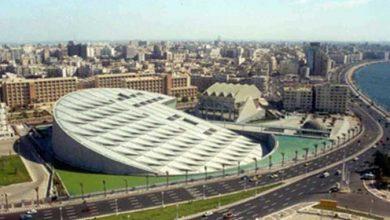 معلومات عن مكتبة الاسكندرية