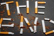 عبارات عن التدخين