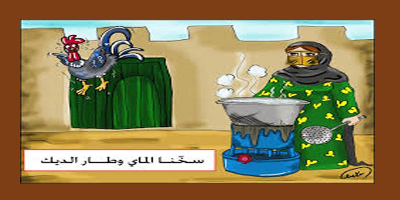 امثال بالصور تجميعة رائعة من أقوى الأمثال المصرية والسورية والجزائرية لاتفوتكم -شعبية-4