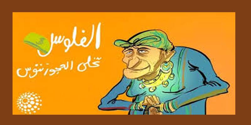 امثال بالصور تجميعة رائعة من أقوى الأمثال المصرية والسورية والجزائرية لاتفوتكم -شعبية-5