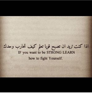 حكم وامثال بالانجليزي مع الترجمة للعربية عن الحياة