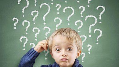اسئلة اطفال