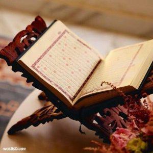 حلم قراءة القرآن الكريم