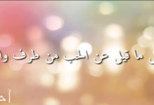 كلمات حب حزينة من طرف واحد