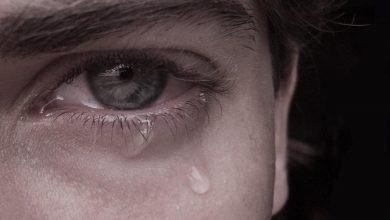 رسائل حزن و دموع