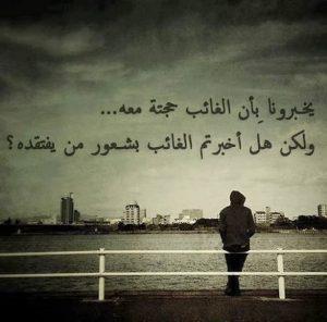 كلمات حزن