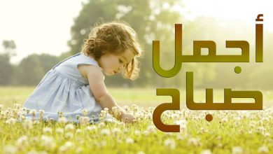 رسائل حب لحبييي محمد