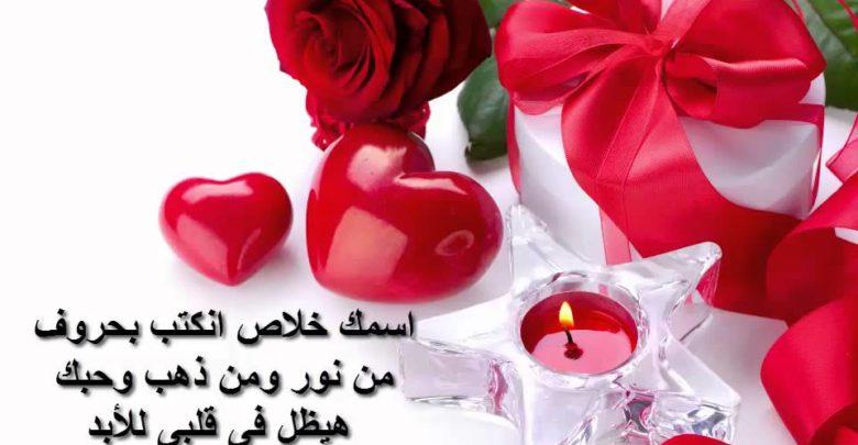 اقوى رسالة حب