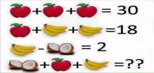 الغاز رياضيات