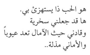 شعر حب من طرف واحد 5 قصائد حزينة